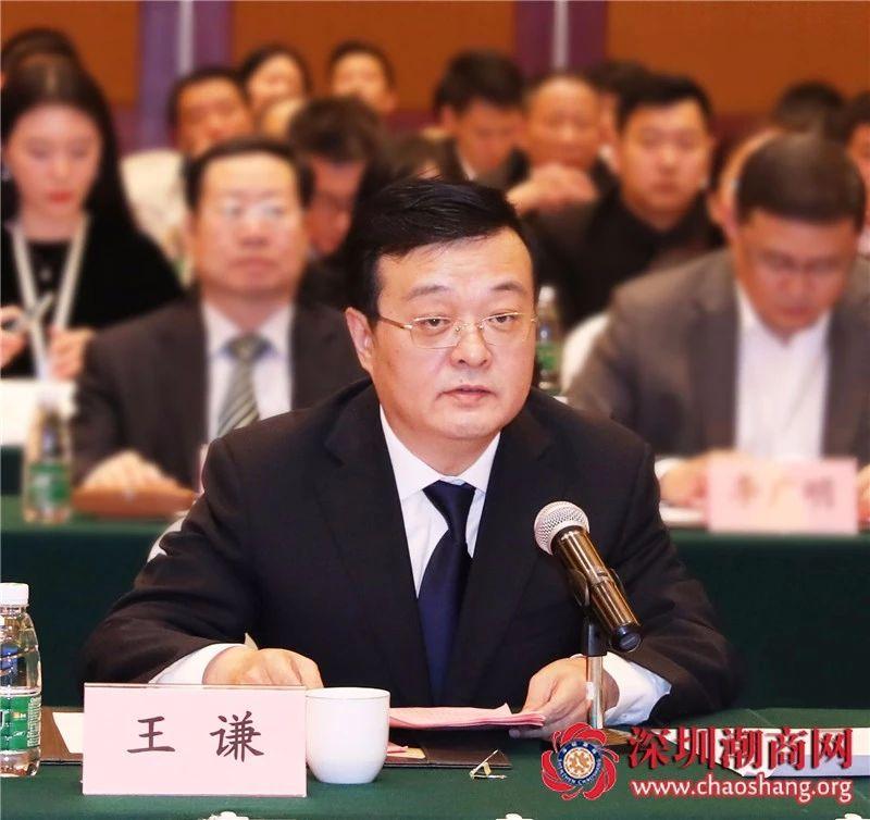 鲁智深撸自身_吴木棠会长率队出席鲁深产业合作对接座谈会